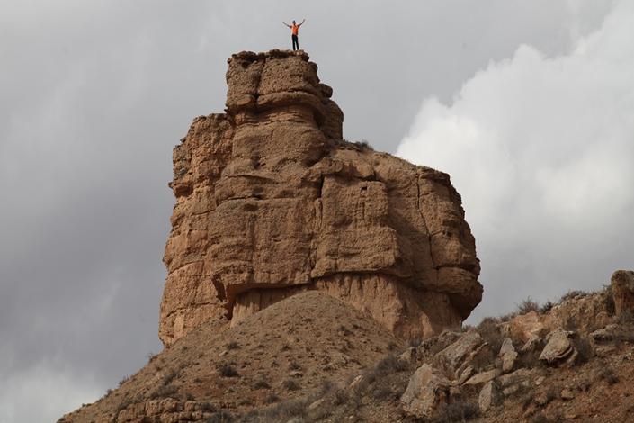صخره ای با فرمی زیبا،ژئوتوریسم