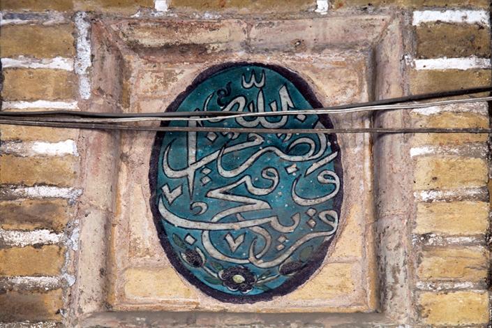 کتیبه تیمچه حاجی محمد دوره قاجار
