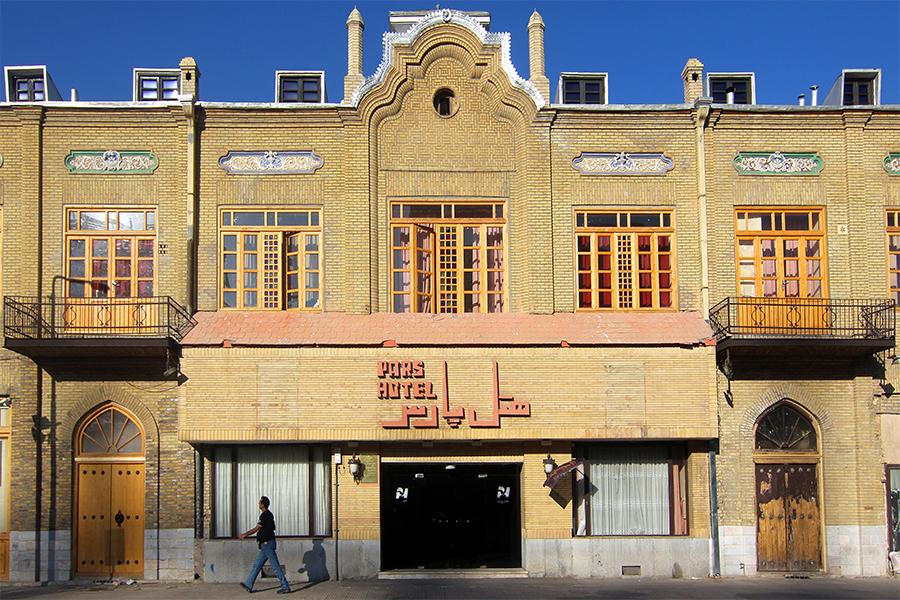 هتل تاریخی پارس محله ارگ،اثار تاریخی فرهنگی شهر مشهد