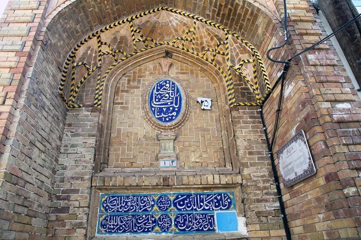 کتیبه سر درب خانه تاریخی توکلی