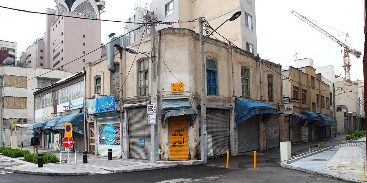 محله چهار باغ،مناطق قدیمی مشهد،بافت تاریخی مشهد،قدیمی ترین محله های مشهد