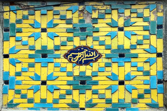 سردرب خانه های تاریخی مشهد ،کوچه بازارچه سراب،مناطق قدیمی مشهد،بافت تاریخی مشهد،قدیمی ترین محله های مشهد