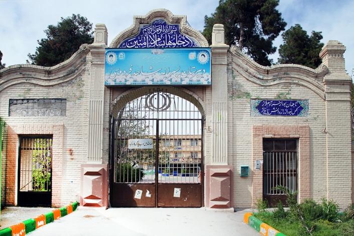دبیرستان تاریخی فردوسی،جاذبه های تاریخی فرهنگی شهر مشهد
