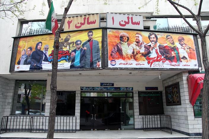 سینما قدس،محله ارگ،خیابان جم،مناطق قدیمی شهر مشهد،بافت تاریخی مشهد،قدیمی ترین محله های مشهد