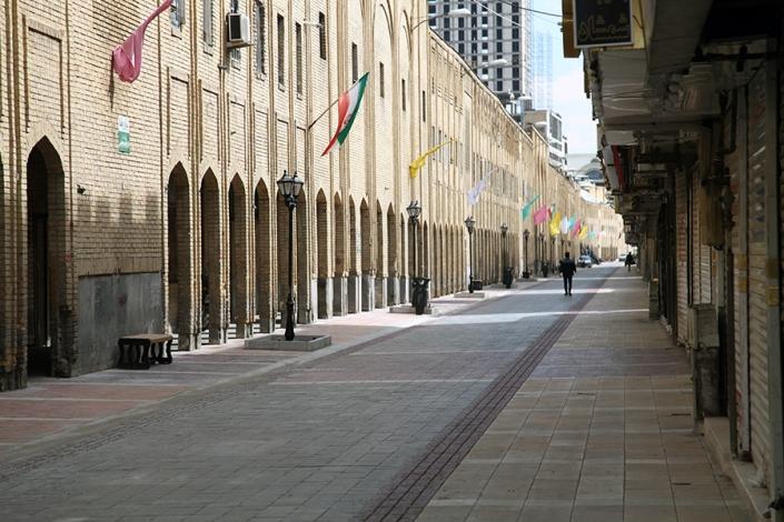 محله عیدگاه،خیابان شیخ طوسی،بازار رضا