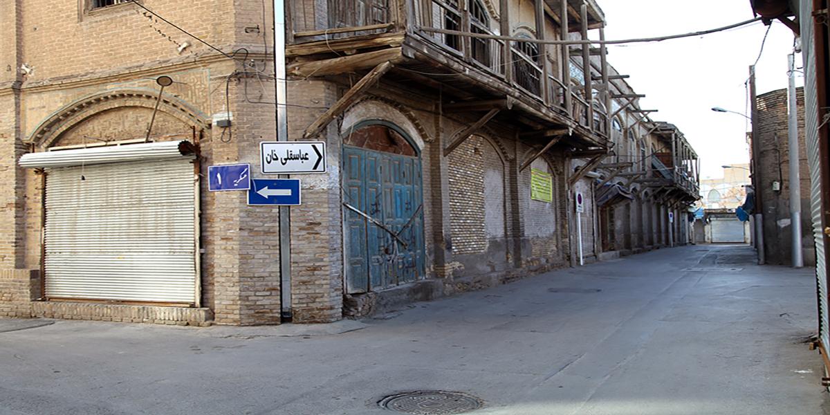 محله عیدگاه،بازار عزیزالله اف،محله های قدیمی شهر مشهد،بافت تاریخی شهر مشهد
