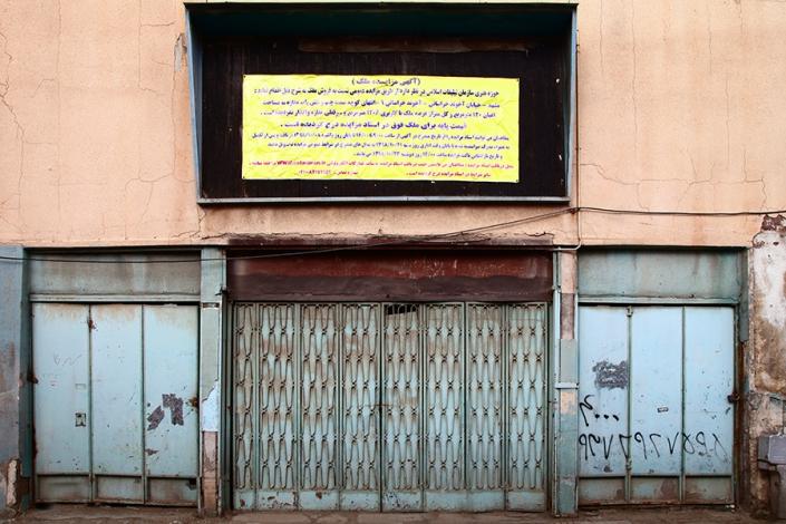 سینما اسیا،سینماهای قدیمی شهر مشهد