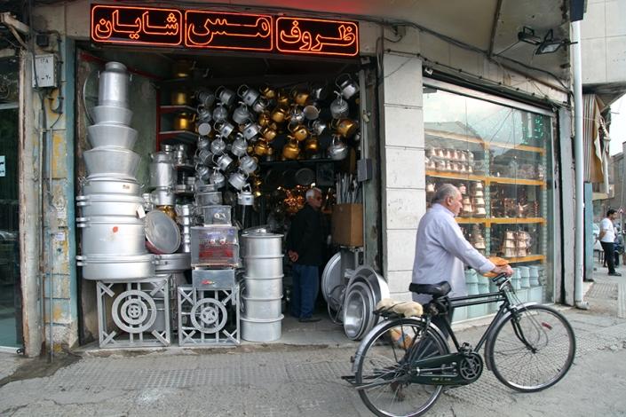 بلوار قرنی،خیابان های قدیمی شهر مشهد