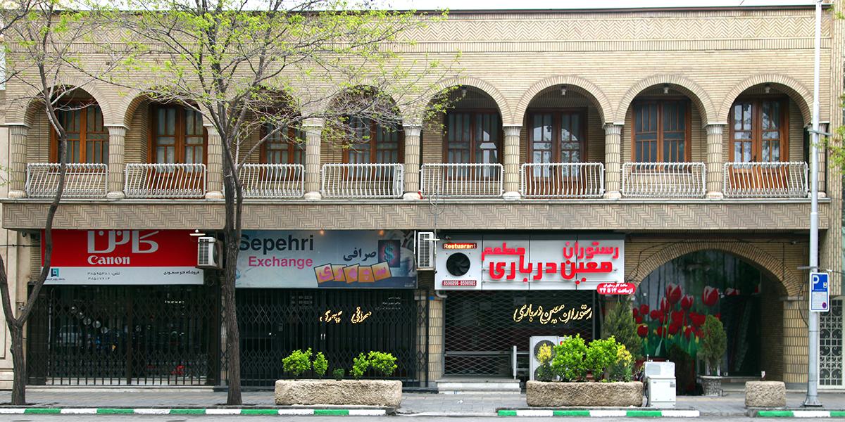 محله ارگ،خیابان جم،خیابان های قدیمی مشهد،مناطق قدیمی مشهد،بافت تاریخی مشهد،قدیمی ترین محله های مشهد
