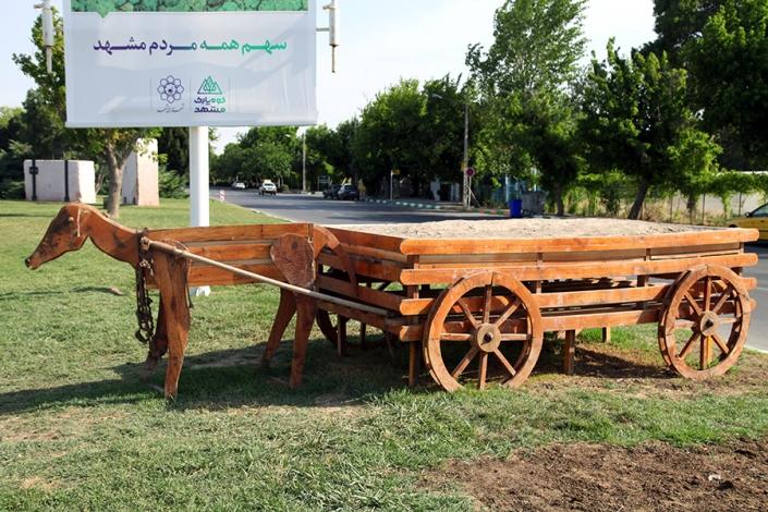 لوار فرودگاه،خیابان های معروف و قدیمی شهر مشهد،پارک ها و بوستانهای شهر مشهد