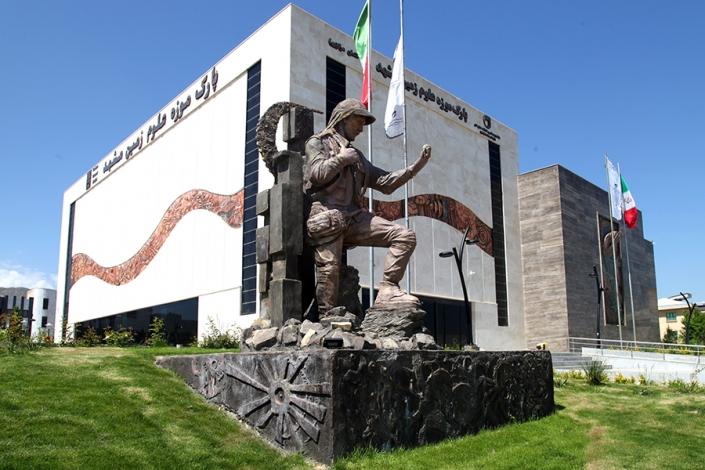 پارک موزه علوم زمین،جاذبه های تاریخی فرهنگی شهر مشهد،جاهای دیدنی مشهد