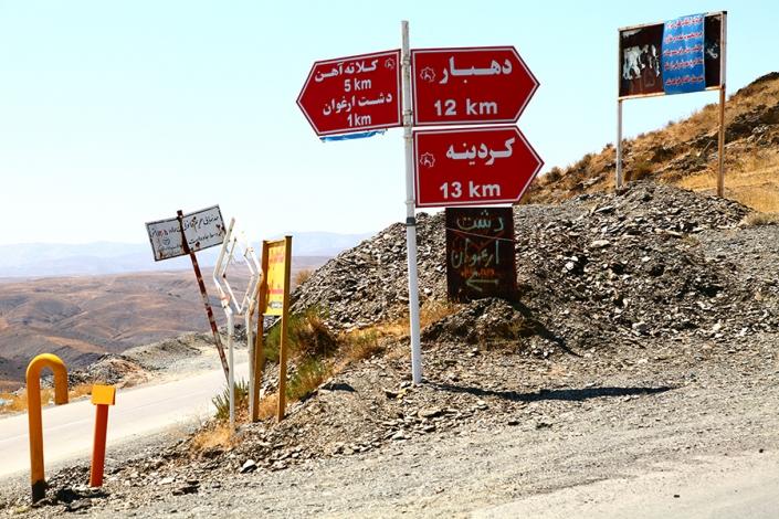 جاده دهبار،روستای دهبار،از تفرجگاه های مشهد،جاهای دیدنی مشهد،رودخانه طرقبه