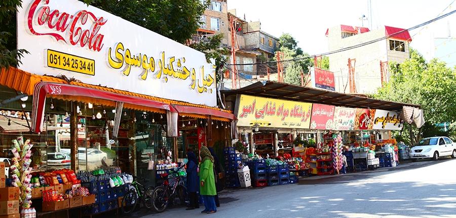 عکس ازروستای ییلاقی جاغرق،جاهای دیدنی مشهد،از تفرجگاه های مشهد،رودخانه جاغرق
