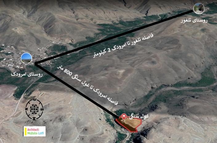 موقعیت غول سنگی روی نقشه