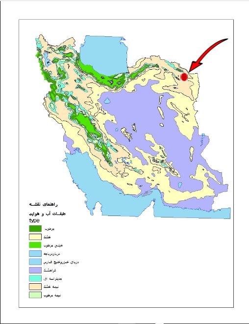 اقلیم شهر مشهد