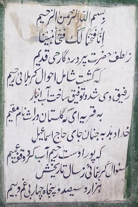 اب انبار گلستان،جاذبه های فرهنگی گردشگری شهرمشهد