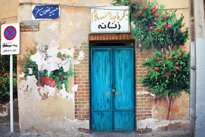 گرمابه اسلام،حمام های قدیمی شهر مشهد